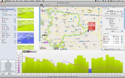 GPSに合わせてアプリも新調