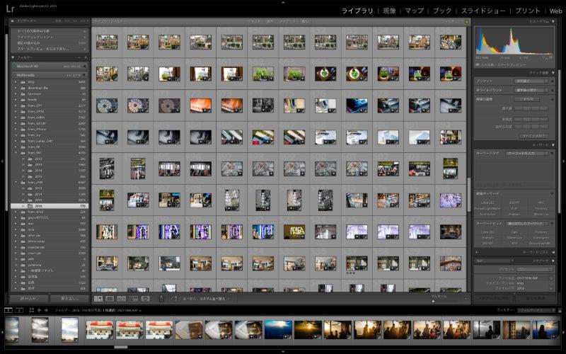 増え続ける写真ファイルをどうにかする
