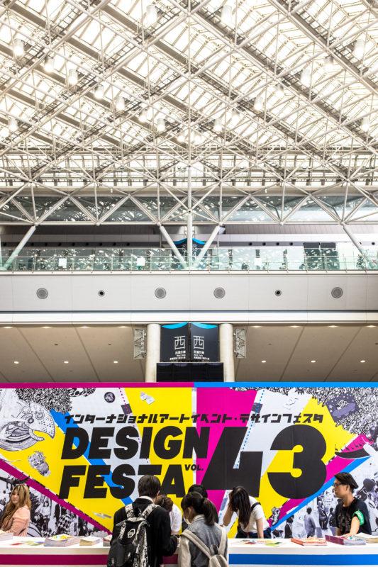 DESIGN FESTA 2016(2)