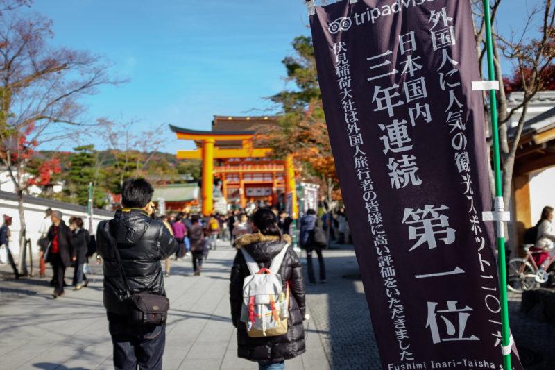 晩秋の京都を歩く(3)