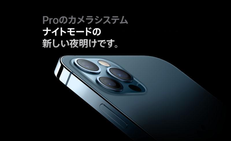 新しいスマートフォンのカタチ